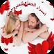 اسرار الجماع الساخن للمتزوجين by andriodnoga