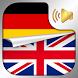 Deutsch-Englisch - Audio Sprachführer für Reise by RosMedia Education