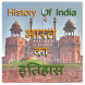 History of India-Bharat Itihas