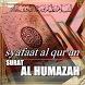 syafaat al qur'an surat Al Humazah by Kumpulan Doa Ampuh Mujarab