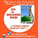 Eid Milaadun Nabi