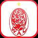 أغاني الوداد البيضاوي بدون نت by allnewapps