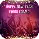 Newyear 2018 Photo Frames by Banana Developers