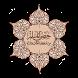 حصن المسلم by Android Splash