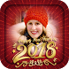 Happy New Year 2018 Photo Frame Editor by Beauty Frames For You