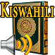Swahili Quran Audio by App para smartphone Android