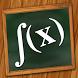 গণিত সূত্র সম্ভার Math Formula by Amar Apps