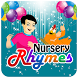 Nursery Rhymes Vol-2