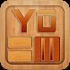 Yo'lni Och 2 by uzum