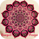 Rangoli Design 2018 by Banana Developers