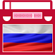 Russia Radio Station by youngdev