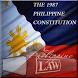 PHILIPPINE LAW - フィリピン法律アプリ by Majid IminのAppli