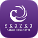 SKAZKA NR инвентаризация by Павлов Александр Александрович