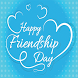 Friendship Day GIF Messages by GIF Developer