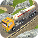 Cargo Truck Driver 3D: Heavy Truck Games Simulator by Rush Gamer