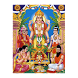 Satyanarayana Vratam by Devotional Songs For U