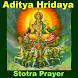 Aditya Hridaya Stotra Prayer by The Treasure Trove, Inc.