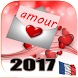 Messages D amour et SMS 2017 by bohssin ino