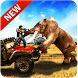 Wild Hunting Simulator 2017 by GameLead Apps