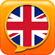 Learn English Vocabulary by English Lab