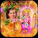 Durga Mata Photo Frames by Onex Labs