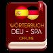Deutsch-Spanisch Wörterbuch by SiyDic