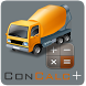 ConCalc+ - Concrete Calculator by Luso Studios
