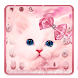 Pink Fluffy Cat Keyboard Theme by Super Cool Keyboard Theme