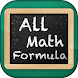All Math Formulas by All India App