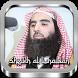 Al-Quran Muhammad Al Luhaidan by New Cool Game