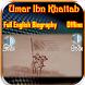 Umar Ibn Khattab Full Biograpy