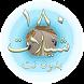 اسمع 180 شيلة بدون نت 2018 by appsmobi10