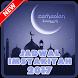 Imsyakiyah App 2017 by Devfun