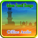 Islam Tamil Songs by Gold Coin Studio
