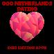 Netherlands Dating Site - OGO by OGO APPS