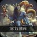 Mahakal Shiva Status and Shiva HD Wallpapers by PhotoLab Studio