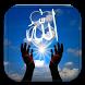 Doa Orang Meninggal by Khanza SP