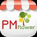 전국꽃배달 PMflower by (주)뉴런시스템