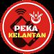 PEKA Kelantan by GOVERNMENT OF MALAYSIA