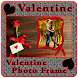 Valentine Photo Frame by Amazing Night Riders