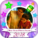 New Year Photo Frames 2018 by Photo Editor Solution
