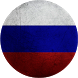 Russia Flag Wallpapers by Wallpaper Technologies