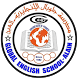 Global English School UAE by WeHUBS INNOVATIONS