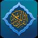 Al Quran Kareem القرآن الكريم by MQApps