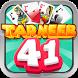 Tarneeb 41 - طرنيب 41 by Dream.Games