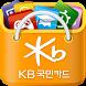 KB스토어 - KB국민카드 포인트리 쇼핑 by Point Store