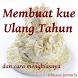 Membuat Kue Ulang Tahun by agungpurwoko