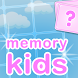 Kids Memory Game by Safdar Matcheswala