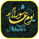 Photos and wallpapers of Ashura 1439