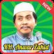 Ceramah Lucu Anwar Zahid Terbaru by Ceramah Kajian MP3